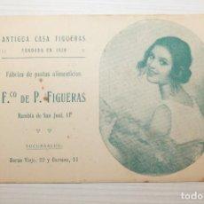 Postales: POSTAL ANTIGUA CASA FIGUERAS, FUNDADA EN 1820, FÁBRICA DE PASTAS ALIMENTICIAS. Lote 148426294