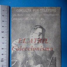 Postales: SEROBIOL - RECONSTITUYENTE - ILUSTRADOR: E. MOYA - AÑOS 1910-20. Lote 148722054