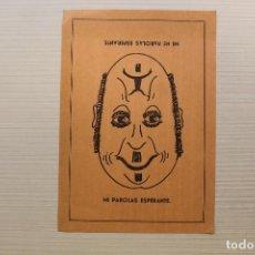 Postales: POSTAL ESPERANTO. Lote 148767530
