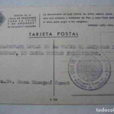 Postales: CAJA DE PENSIONES PARA LA VEJEZ Y DE AHORRO. PATRONATO DE LA VEJEZ ESPLUGAS DE LLOBREGAT.. Lote 28346289