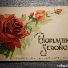 Postales: POSTAL PUBLICITARIA - ESPECIALIDAD FARMACEUTICA - BIOPLASTINA SERONO - PRIMERA LECITINA DE YEMA. Lote 150503178