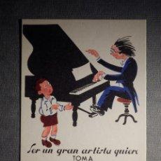 Postales: POSTAL PUBLICITARIA - ESPECIALIDAD FARMACEUTICA - FOSFORO FERRERO - SER UN GRAN ARTISTA QUIERO - . Lote 150503542