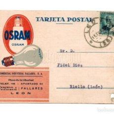 Postales: TARJETA POSTAL PUBLICIDAD COMERCIAL PALLARÉS BOMBILLAS OSRAM. LEÓN 1932. Lote 150544146