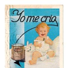 Postales: POSTAL PUBLICIDAD YO ME CRIO CON MATERMAX LECHE MATERNIZADA MAX. LEÓN 1942. Lote 150544266