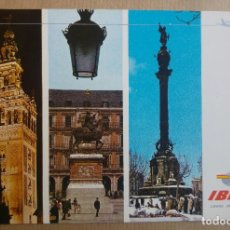 Postales: POSTAL IBERIA LINEAS AEREAS DE ESPAÑA. SEVILLA MADRID BARCELONA. Lote 151994866
