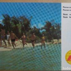 Postales: POSTAL IBERIA LINEAS AEREAS DE ESPAÑA. SANTO DOMINGO. Lote 151995646
