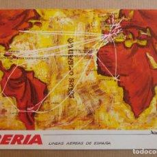 Postales: POSTAL IBERIA LINEAS AEREAS DE ESPAÑA. MAPA DE RUTAS. Lote 151996874