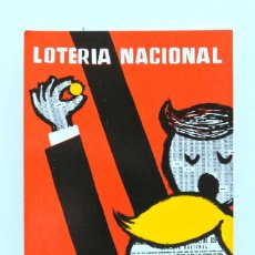 Postales: TARJETA POSTAL LOTERÍA NACIONAL SERIE A ,Nº 2, CARTEL DE DON EDUARDO BARAHONA C. SIN CIRCULAR. Lote 152362214