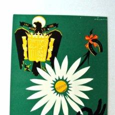 Postales: TARJETA POSTAL LOTERIA NACIONAL SERIE A -Nº 4, CARTEL DE DON ENRIQUE LARA BARRAGAN, SIN CIRCULAR. Lote 152452558