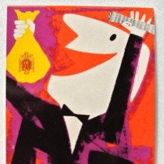 Postales: TARJETA POSTAL LOTERIA NACIONAL SERIE A -Nº 1, CARTEL DE JUAN POZA, SIN CIRCULAR. Lote 152455210