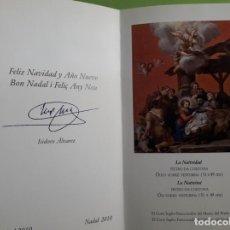 Postales: POSTAL NAVIDAD 2010. IMAGEN LA NATIVIDAD. EL CORTE INGLES PATROCINADOR DEL MUSEO DEL PRADO.. Lote 152586722