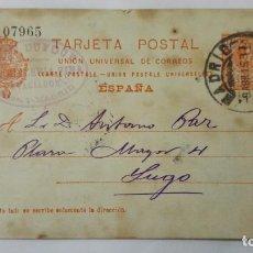 Postales: POSTAL LEON DUFOUR, CUCHILLERIA FINA, ARTICULOS DE PELUQUERIA Y DEMAS OFICIOS, AÑO 1915. Lote 152621410