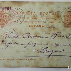 Postales: POSTAL LEON DUFOUR, CUCHILLERIA FINA, ARTICULOS DE PELUQUERIA Y DEMAS OFICIOS, AÑO 1915. Lote 152621470