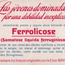 Postales: FERROLICOSE NUTRITIVO. Lote 153911858