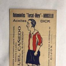Postales: GIJÓN. PUBLICIDAD AUTOMÓVILES TURCAT- MERY. ACEITES DICK. DISTRIBUIDOR PARA OVIEDO (H.1950?). Lote 155205076
