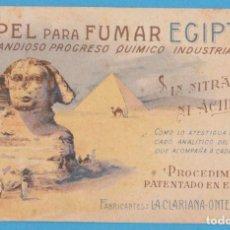 Postales: PAPEL DE FUMAR EGIPTO. LA CLARIANA, ONTENIENTE. J. ORTEGA. POSTAL NO CIRCULADA. Lote 155679634
