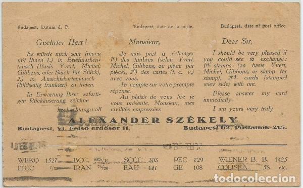 Postales: POSTAL ANTIGUA AÑOS 20 FILATELIA INTERCAMBIO SELLOS HUNGARIA ALEX SZEKELY PINTOR PAINTER - Foto 2 - 155797790
