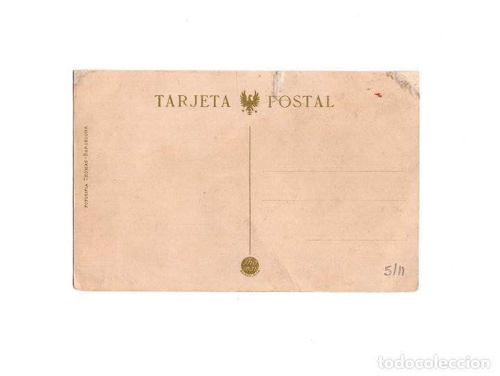 Postales: DISPOSICIÓN DE UNA OPERACIÓN ASÉPTICA - CLINICA DE OPERACIONES DR.E.RIBAS Y RIBAS - Foto 2 - 155997878