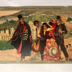 Postales: POSTAL ANTIGUA: MOZOS DE LA ESCUADRA EDITA: LA GLORIA, GALLETAS Y BIZCOCHOS. BARCELONA (H.1930?). Lote 156006536