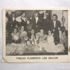 Postales: FLAMENCO. POSTAL. TABLAO FLAMENCO LOS GALLOS... PUBLICIDAD (H.1970?). Lote 156759624