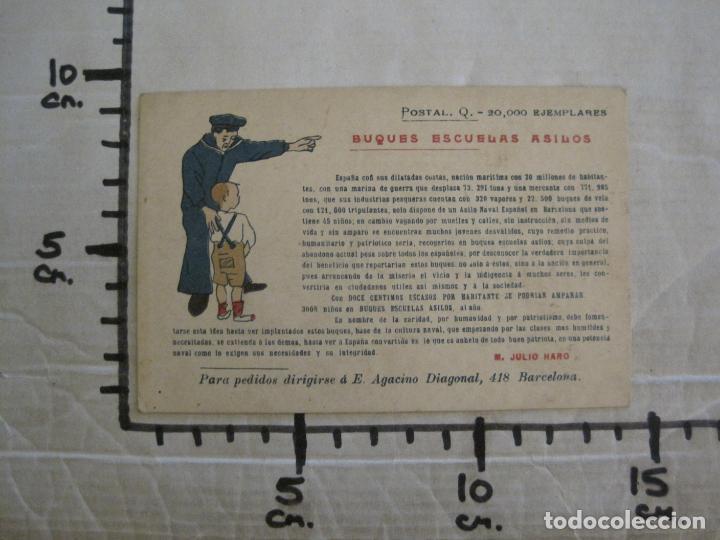 Postales: BUQUES ESCUELAS ASILOS-BARCELONA-POSTAL MARITIMA PUBLICITARIA-VER FOTOS-(57.943) - Foto 4 - 156900550