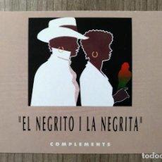 Postales: POSTAL PUBLICITARIA DE LA TIENDA EL NEGRITO I LA NEGRITA - TARRAGONA. Lote 157864710
