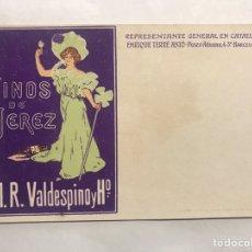 Postales: PUBLICIDAD. VINOS DE JEREZ. TARJETA POSTAL A.R. VALDESPINO Y HNOS. JEREZ DE LA FRONTERA (CÁDIZ). Lote 158341733