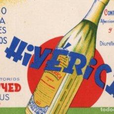 Cartes Postales: REUS. LABORATORIOS PUNYED. HIYERICA. Lote 158359470