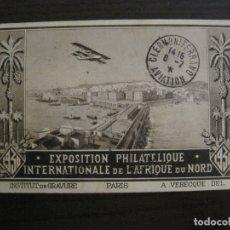 Postales: EXPOSICION FILATELICA INTERNACIONAL AFRICA DEL NORTE-POSTAL CIRCULADA POR AVION-VER FOTOS-(58.435). Lote 159131202