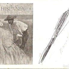 Postales: POSTAL, PUBLICIDAD, REVISTA HISPÁNIA DE LITERATURA Y ARTE, Nº 81, CIRCULADA. Lote 159374822