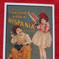 Postales: TACONES DE GOMA HISPANIA. Lote 209998575