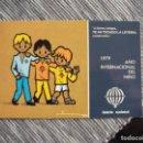 Postales: POSTAL PUBLICITARIA DE LOTERIA NACIONAL, 1979. AÑO INTERNACIONAL DEL NIÑO. Lote 160555178