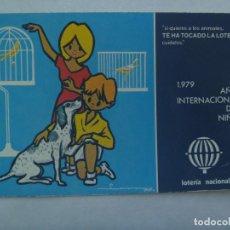 Postcards - POSTAL PUBLICITARIA LOTERIA NACIONAL , 1979. DIBUJO AÑO INTERNACIONAL DEL NIÑO - 160704682