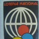 Postales: POSTAL PUBLICITARIA LOTERIA NACIONAL: CARTELES PREMIOS DEL CONCURSO DE 1977. Lote 160761018