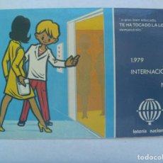 Postcards - POSTAL PUBLICITARIA LOTERIA NACIONAL , 1979. DIBUJO AÑO INTERNACIONAL DEL NIÑO - 161523698