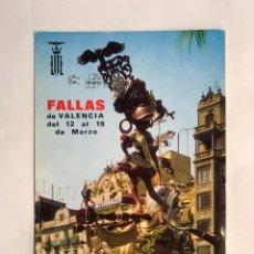 Postales: FALLAS. VALENCIA. POSTAL PUBLICITARIA DE LAS FALLAS DE VALENCIA (A.1984) CIRCULADA.... Lote 162308161