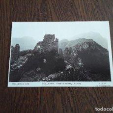Postales: REPRODUCCIÓN POSTAL ANTIGUA, COLECCIÓN DIARIO DE MALLORCA, CASTILLO DEL REY, POLLENSA. MALLORCA.. Lote 162967754