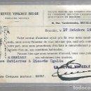 Postales: TARJETA POSTAL PUBLICITARIA. LA REVUE VINICOLE BELGE. 1927. Lote 165163510