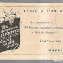 Postales: TARJETA POSTAL PUBLICITARIA. UN EJEMPLAR DE EL FOMENTO. MADRID.. Lote 165164174