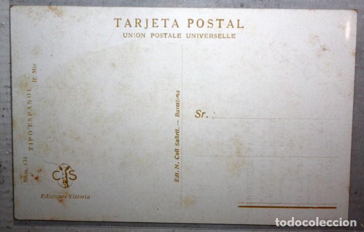 Postales: POSTAL PUBLICITARIA DE ESTILO MODERNISTA. ILUSTRADA POR R. MIR - PILDORAS HERMOSILLA - SIN CIRCULAR - Foto 2 - 165167882