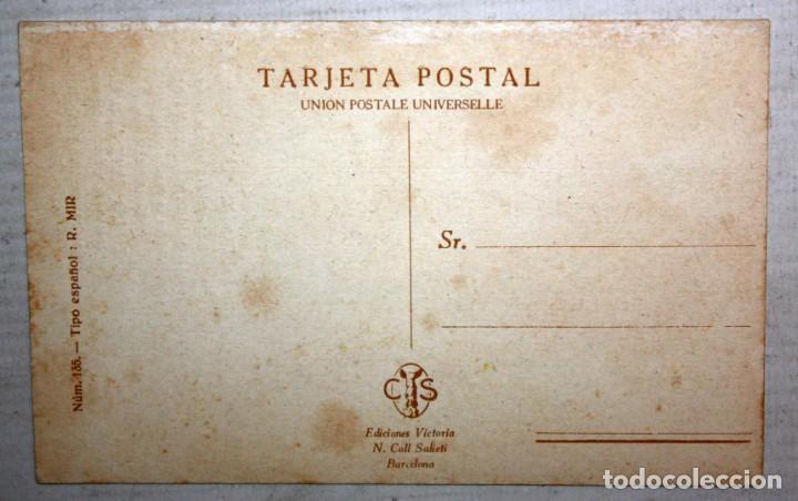Postales: POSTAL PUBLICITARIA DE ESTILO MODERNISTA. ILUSTRADA POR R. MIR -PILDORAS HERMOSILLA - SIN CIRCULAR - Foto 2 - 165168042