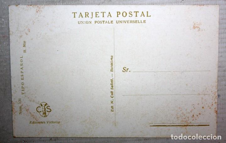 Postales: POSTAL PUBLICITARIA DE ESTILO MODERNISTA. ILUSTRADA POR R. MIR - PILDORAS HERMOSILLA - SIN CIRCULAR - Foto 2 - 165168426