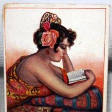 Postales: POSTAL PUBLICITARIA DE ESTILO MODERNISTA - PILDORAS HERMOSILLA - N. COLL SALIETI (BCN). SIN CIRCULAR. Lote 165172858