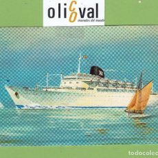 Postales: BARCOS IBARRA Y CIA SEVILLA CABO SAN ROQUE SAN VICENTE 1959 PA0 2542 . Lote 165826346