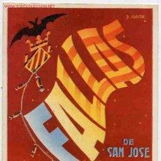 Postales: POSTAL 83 PUBLICIDAD FALLAS VALENCIA 1955. Lote 166361304