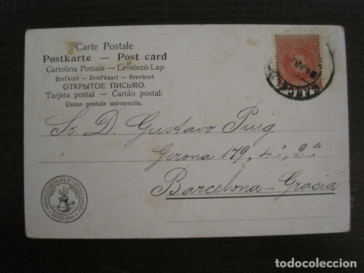 Postales: POSTAL MODERNISTA-CHOCOLATE EVARISTO JUNCOSA-REVERSO SIN DIVIDIR-VER FOTOS-(59.955) - Foto 2 - 166943916