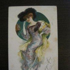 Postales: POSTAL MODERNISTA-CHOCOLATE EVARISTO JUNCOSA-REVERSO SIN DIVIDIR-VER FOTOS-(59.957). Lote 166944036