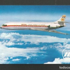 Postales - POSTAL SIN CIRCULAR PUBLICITARIA IBERIA - AVION CARAVELLE X-R - 166951736
