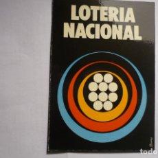 Postales: POSTAL LOTERIA NACIONAL CARTEL MARIA DAMAS. Lote 167342964