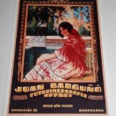 Postales: TARGETA POSTAL JUAN BARGUÑO. Lote 167754876